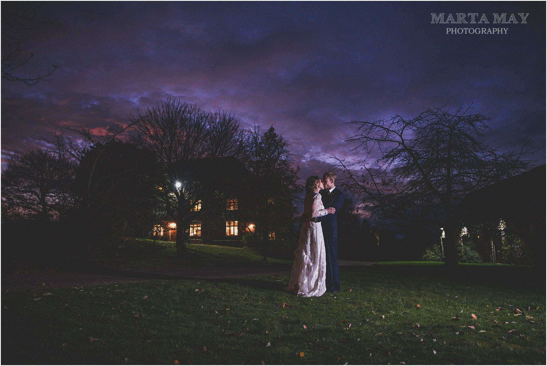 Dewsall Court Herefordshire wedding venue